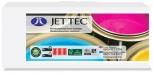 JET TEC Toner B4100 wie Brother TN-4100 (schwarz)