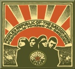 The Baboon Show - People´s Republic Of The Baboon Show Formerly Known As Sweden (LP + MP3)