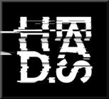 Heads. - Heads. (Audio CD)